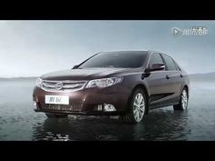 BYD Qin Commercial