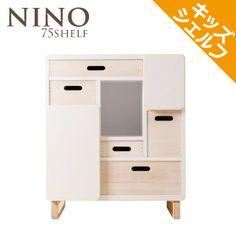 「nino」 75シェルフ