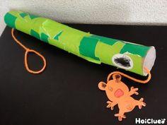 パクッ!食いしんぼうヘビ〜スピード感がおもしろい!廃材で楽しむ手作りおもちゃ〜