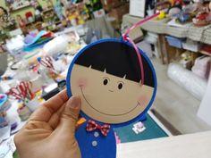 생일카드#어린이집카드#생일판#환경구성#카드만들기#어린이날선물 : 네이버 블로그 Blog, Classroom Ideas