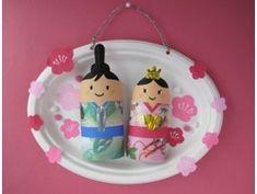 Spring Crafts For Kids, Diy Crafts For Kids, Arts And Crafts Projects, Projects For Kids, Hina Matsuri, Japan Crafts, Child Day, Holidays With Kids, Preschool Art