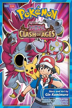 Pokemon the Movie Pokemon: The Movie