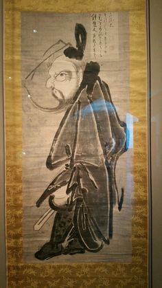 Asian Art Museum, Painting, Painting Art, Paintings, Painted Canvas, Drawings