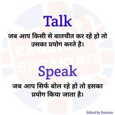 English Learning Spoken, Teaching English Grammar, English Language Learning, Good Vocabulary Words, Math Words, Writing Words, English Sentences, English Idioms, English Lessons