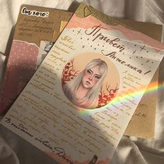 Paper Letters, Pen Pal Letters, Cute Letters, Harry Potter Journal, Aesthetic Letters, Snail Mail Pen Pals, Cute Journals, Mail Ideas, Paper Crafts Origami