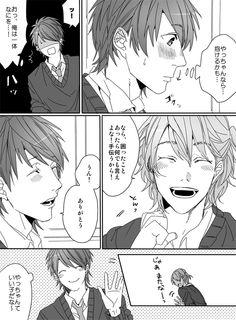 ヤリチン☆ビッチ部 #2 魅惑のア~ン [8]