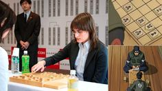 If you watch or read Naruto, then you know all about shogi, the ancient Japanese chess game Shikamaru plays. This 20 year old Pole was so intrigued, she began to play herself and made it pro! Color me impressed. Some seem to think she looks like a female Harry Potter. I kind of agree...