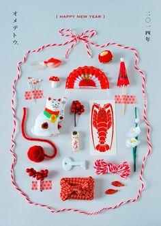 new year Card Graphic Design - Japanese Designer New Years Cards Japan Design, Japanese New Year, Japanese Art, Japanese Textiles, Layout Design, Design Art, Happy New Year 2014, New Year Designs, Japanese Graphic Design