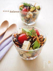 簡単!デリ風 ひじきとアボカドのお豆腐サラダ