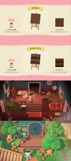 Animal Crossing Guide, Animal Crossing Qr Codes Clothes, Animal Crossing Pocket Camp, Deck Patterns, Ac New Leaf, Motifs Animal, Black Cartoon, First Humans, Island Life