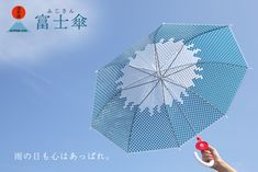"""When you put up """"Umbrella Fuji (Fuji-san)"""", everyone around you shows a big smile. The pattern of the design is made by collecting small shapes of Mt FUJI, and it means to protect you from bad luck. http://wakuwakubox.com/product/fuji-design-umbrella/"""