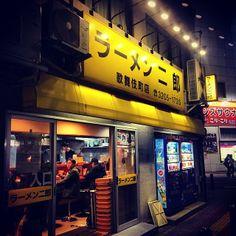ラーメン二郎 歌舞伎町店 in 新宿区, 東京都  H/T to the Ramen Shaman yet again for the find: http://umamimart.com/2013/09/the-ramen-shaman-jiro-kabukicho-tokyo/