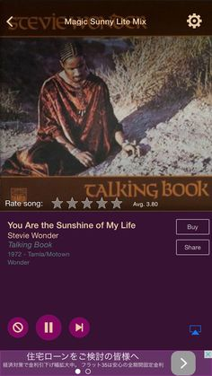 You Are the Sunshine of My Life by Stevie Wonder on AccuRadio
