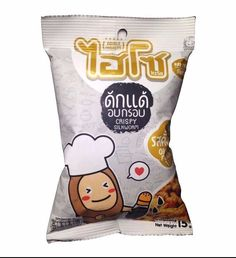Thai Snack Insect Larva Crispy Silk Worm Food Original Flavor Free Shipping  #HISO