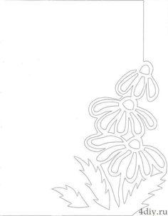 открытка-вытынанка с ромашками шаблон