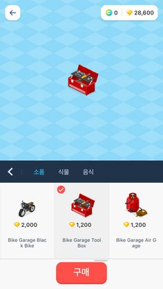Line play object