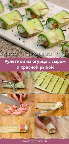 Cucumber rolls with cheese and red fish. Recipe with photo # red_fish cheese_ cheese # snacks Appetizer Buffet, Yummy Appetizers, Appetizer Recipes, Fun Easy Recipes, Easy Meals, Snack Platter, Rice Krispy Treats Recipe, Healthy Snacks, Healthy Recipes