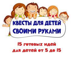 4 Kids, Kids Toys, Art For Kids, Crafts For Kids, Children, Activity Games For Kids, Educational Games For Kids, Holidays With Kids, Holidays And Events