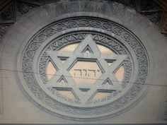 On Central Synagogue in Buenos Aires, this star with God's name in the centre adorns the upper level. Gilded too