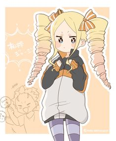 Beatrice Re Zero, Pokemon, Anime Screenshots, Thing 1, Supernatural Fandom, Love Drawings, Art Reference Poses, Anime Artwork, Girls In Love