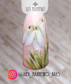 753 отметок «Нравится», 9 комментариев — Александра Максименко (@alex_maximenko_nails) в Instagram: «Ну какая же весна без подснежников)) Понравилось, жми и, конечно, подписывайся ✅ , впереди еще…»