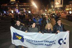 Протестна шетња поштанских радника: Нећемо одустати! - http://www.vaseljenska.com/wp-content/uploads/2017/11/697779_tan2017-11-22-191841445-3_ig.jpg  - http://www.vaseljenska.com/drustvo/protestna-setnja-postanskih-radnika-necemo-odustati/