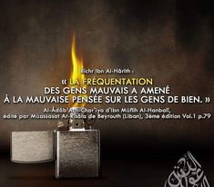 Parol, Islamic Prayer, Dean, Allah, Prayers, Faith, Quotes, The Believer, Nice Quotes