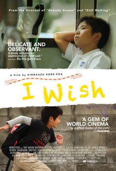 Synopsis  Twelve-year-old Koichi lives with his mother and retired grandparents in Kagoshima, in the southern region of Kyushu, Japan. His younger brother Ryunosuke lives with their father in Hakata, northern Kyushu. The brothers have been separated by their parents' divorce and Koichi's only wish is for his family to be reunited.