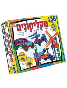 Image result for מקליקונים Kids Birthday Gifts, Image