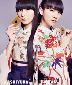 Serri is my mother. Perfume Jpop, Best Lotion, Japanese Kimono, Traditional Outfits, Asian Beauty, Coconut, Cute, Rising Sun, Yukata