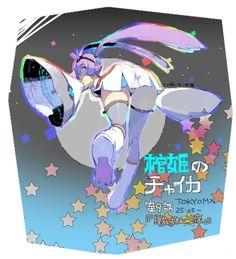 Hitsugi no - Niva Lada Chaika The Coffin Princess, Hitsugi No Chaika, Picture Search, Manga Pictures, Vocaloid, Anime Girl Drawings