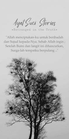 28 New Ideas For Quotes Life Islam Words Islamic Quotes Wallpaper, Islamic Love Quotes, Islamic Inspirational Quotes, Muslim Quotes, Reminder Quotes, Self Reminder, Words Quotes, Life Quotes, Happy Quotes