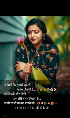 First Youtube Video Ideas, Modern Small House Design, Poetry Hindi, Love Quotes With Images, Romantic Photos, 2020 Movies, Couples, Heart, Romantic Pictures