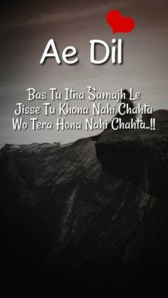 Here you'll find a few amazing breakup Shayari images in Hindi and pictures of sad love quotes in Hindi. Love Pain Quotes, Love Quotes Poetry, Mixed Feelings Quotes, Love Quotes In Hindi, Hurt Quotes, Me Quotes, Attitude Quotes, Crazy Quotes, Status Quotes
