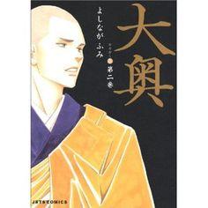 Ooku: The Inner Chambers, vol. 2 by Fumi Yoshinaga