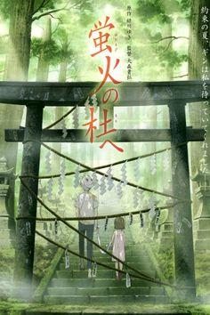 La historia se centra en Hotaru, una chica que se pierde en un bosque en el que se dice que habitan muchos espíritus. Ante ella se le aparece Gin, un joven muchacho que le embelesa con una primera mirada pero al cual ella no se atreve ni a tocar por miedo a que desaparezca.