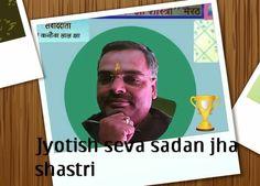 """Famous Astro knowlage In Hindi-Meerut-India: दिसंबर और पौष मास की विशेषता पढ़ें !""""झा शास्त्री """"{..."""