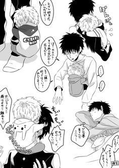 Saitama and Genos // OPM