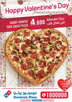 1000 images about restaurant deals on pinterest domino for Dominos pizza salon