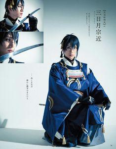 Touken Ranbu Mikazuki, Beautiful Wife, Musicals, Mario, Cosplay, Actors, Costumes, Actor, Fancy Dress