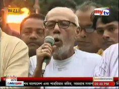 Today Best Bangla TV News 17 July 2016 Bangladesh News