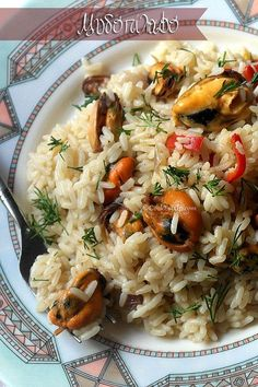 Mediterranean Diet Recipes, Greek Recipes, Fish And Seafood, Pasta Salad, Risotto, Food And Drink, Vegan, Rice, Cooking