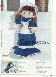 ANOTHER MAGAZINE WITH DOLLS AND THE PATTERN (B)