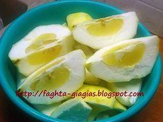 Κίτρο ή κιτρολέμονο γλυκό του κουταλιού - Τα φαγητά της γιαγιάς Lime, Fruit, Vegetables, Blog, Food Recipes, Lima, The Fruit, Vegetable Recipes, Blogging