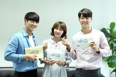 "Ha Ji-won, Kang Min-hyuk and Lee Seo-won's first script reading for ""Hospital Ship"""