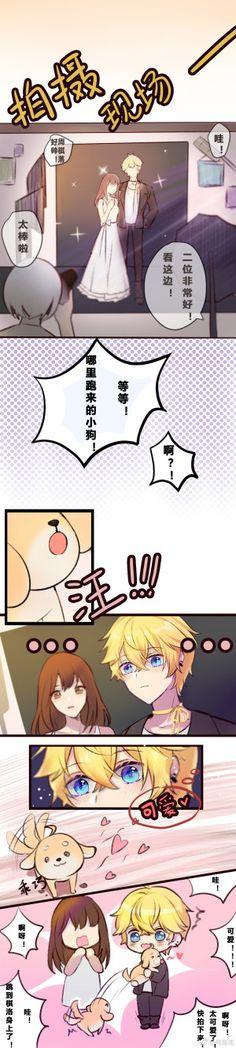 Anime Couples Manga, Disney Characters, Fictional Characters, Snoopy, Kawaii, Anime Stuff, Aurora, Books, Queen