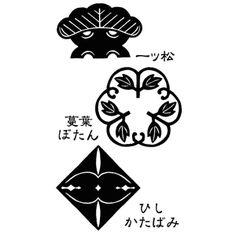 切って楽しい♪いろいろ使える♪紋切り型シリーズ「ろ之巻」黒色紙付き                                                                                                                                                      もっと見る