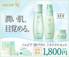 コスメ・化粧品バナーデザイン Japan Graphic Design, Japan Design, Free Banner Templates, Create A Banner, Best Banner, Cosmetic Design, Beauty Ad, Catalog Design, Banner Printing