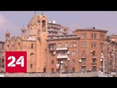 Ереван готовится к 2800-летию - YouTube