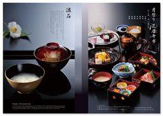 パッケージデザイン、グラフィックデザイン、写真撮影のハタエデザインです Food Graphic Design, Food Menu Design, Ad Design, Japanese Menu, Japanese Design, Simple Nail Art Designs, Easy Nail Art, Informal Dining Rooms, Simple Nails